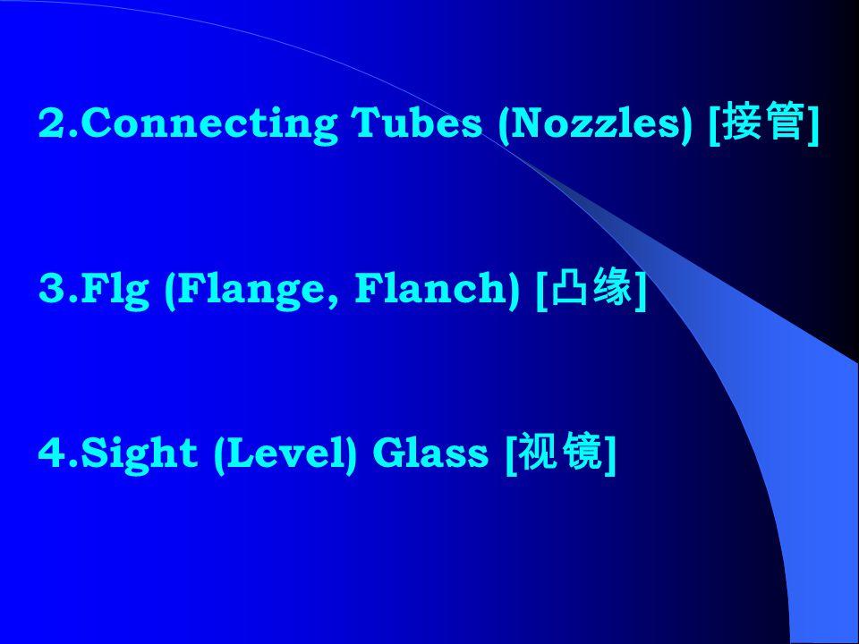 2.Connecting Tubes (Nozzles) [接管]